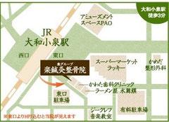 小泉院地図